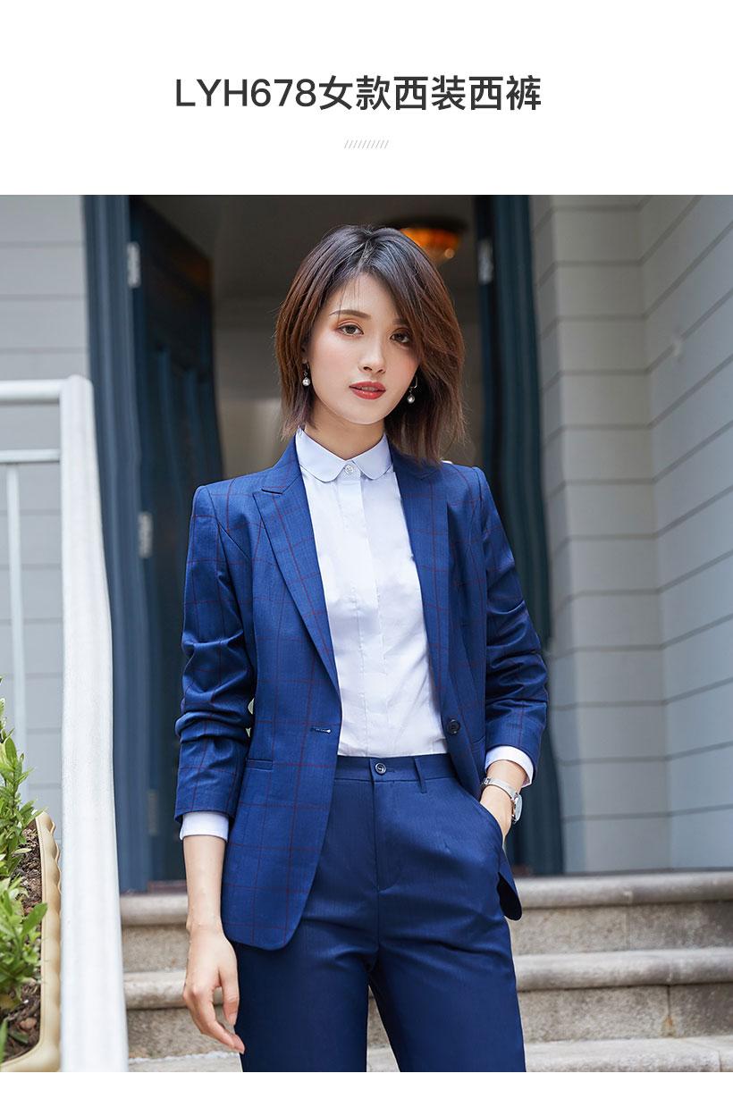 LYH678女款西装西裤_01.jpg