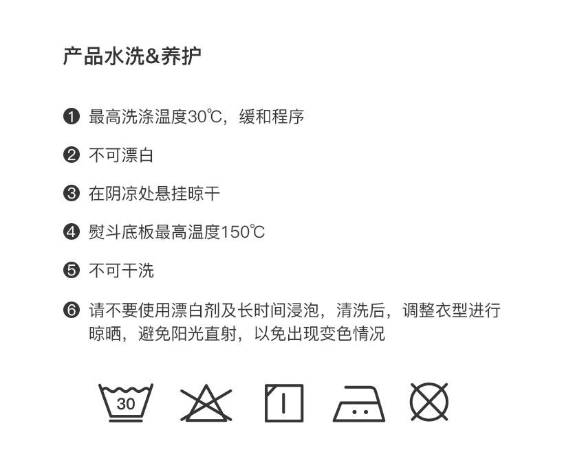 详情页_08.jpg